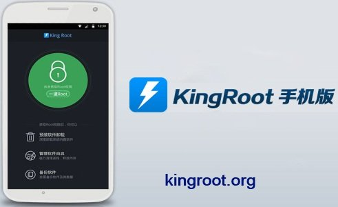 kingroot one click android root